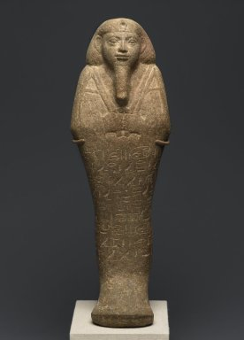 Nubian. Large Ushabti of Taharqa, 690-664 B.C.E. Ankerite, 15 1/2 x 5 1/4 x 3 1/4 in. (39.4 x 13.3 x 8.3 cm). Brooklyn Museum, By exchange, 39.3. Creative Commons-BY