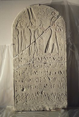 Nubian. Large Stela of Ramesses II, ca. 1279-1213 B.C.E. Sandstone, 66 5/16 x 34 5/16 x 7 5/16 in. (168.5 x 87.2 x 18.5 cm). Brooklyn Museum, Charles Edwin Wilbour Fund, 39.423. Creative Commons-BY