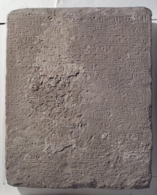 Nubian. Lower Portion of Large Stela, ca 1290-1279 B.C.E. Sandstone, 38 x 30 1/8 x 5 1/2 in. (96.5 x 76.5 x 14 cm). Brooklyn Museum, Charles Edwin Wilbour Fund, 39.424. Creative Commons-BY