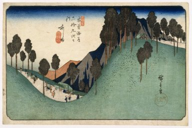 Utagawa Hiroshige (Ando) (Japanese, 1797-1858). Ashida, from Sixty-nine Stations on the Kisokaido Highway (Kisokaido Rokuju-Ku Tsugi), ca. 1838. Woodblock color print, Sheet: 9 5/8 x 14 3/8 in. (24.4 x 36.5 cm). Brooklyn Museum, Frank L. Babbott Fund, 39.576
