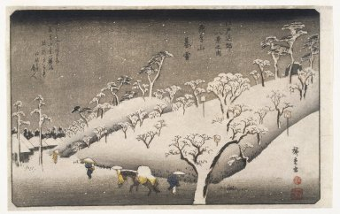 Utagawa Hiroshige (Ando) (Japanese, 1797-1858). Evening Snow on the Asuka Mountain (Asukayama no Bosetsu), ca. 1838. Woodblock color print, Sheet: 9 3/16 x 14 1/2 in. (23.4 x 36.8 cm). Brooklyn Museum, Frank L. Babbott Fund, 39.577