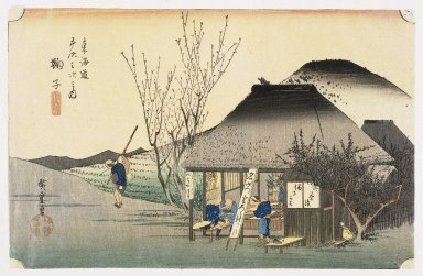 Utagawa Hiroshige (Ando) (Japanese, 1797-1858). Mariko - the Twentyfirst Station, 1857. Woodblock color print, 14 x 9 11/16 in. (35.5 x 24.6 cm). Brooklyn Museum, Frank L. Babbott Fund, 39.579