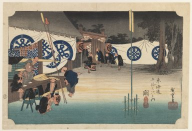 Utagawa Hiroshige (Ando) (Japanese, 1797-1858). Seki, from Fifty-three Stations on the Tokaido Highway, ca. 1834. Woodblock color print, Sheet: 10 x 14 3/4 in. (25.4 x 37.3 cm). Brooklyn Museum, Frank L. Babbott Fund, 39.583
