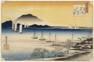 Utagawa Hiroshige (Ando) (Japanese, 1797-1858). Returning Sails at Yabase (Yabase no Kihan), from Eight Views of the Province Omi (Omi Hakkei), ca. 1834. Woodblock color print, Sheet: 9 1/8 x 14 1/16 in. (23.2 x 35.7 cm). Brooklyn Museum, Frank L. Babbott Fund, 39.586