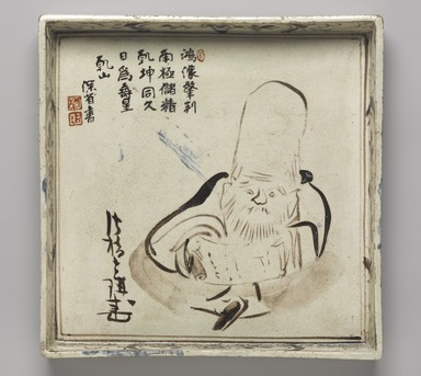 Ogata Kenzan (Japanese, 1663-1743). Square Dish, 1710-1730. Earthenware with underglaze iron-oxide painted decoration, 1 1/4 x 8 3/4 x 8 3/4 in. (3.1 x 22.3 x 22.3 cm). Brooklyn Museum, A. Augustus Healy Fund, 40.505. Creative Commons-BY