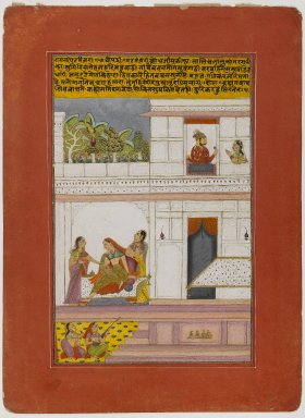 Brooklyn Museum: Patamanjari Ragini, Page from a Dispersed Ragamala Series