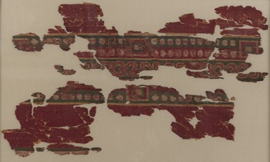 Tiraz Fragment of Caliph Marwan II, late 7th-8th century. Silk, compound twill weave, 3 1/2 x 4 in. (8.9 x 10.2 cm). Brooklyn Museum, Gift of Pratt Institute, 41.1265. Creative Commons-BY