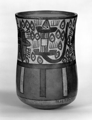 Jar with Rounded Bottom. Clay, slip Brooklyn Museum, Museum Expedition 1941, Frank L. Babbott Fund, 41.1275.47. Creative Commons-BY
