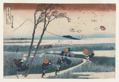 Katsushika Hokusai (Japanese, 1760-1849). Yejiri Station, Province of Suruga, 1832. Woodblock color print, 9 9/16 x 14 5/16 in. (24.3 x 36.3 cm). Brooklyn Museum, Gift of Frederic B. Pratt, 42.74