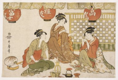 Kitagawa Utamaro (Japanese, 1753-1806). Three Seated Ladies with Lanterns, Tea Pot, Candle Holder and Stringed Instrument, 18th century. Woodblock color print, 10 x 14 15/16 in. (25.4 x 38 cm). Brooklyn Museum, Gift of Frederic B. Pratt, 42.89