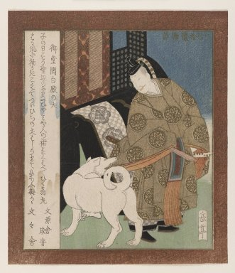 Yashima Gakutei (Japanese, 1786?-1868). The Dog of Mido Kanapaku (Mido Kanapuko Dono no Inu), from A Collection of Tales from Uji, ca. 1830. Woodblock color print, 8 1/4 x 7 1/8 in. (21.0 x 18.1 cm). Brooklyn Museum, Gift of Elizabeth Frothingham, 43.236.2