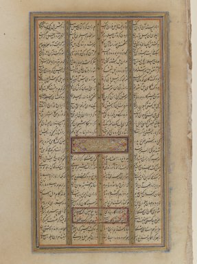 Two Large Leaves of Shah Namah of Ferdowsi Manuscript, 16th Century. Ink and paint on parchment, 10 1/8 x 17 11/16 in. (25.7 x 45 cm). Brooklyn Museum, Gift of H. Khan Monif, 44.218.1a-b