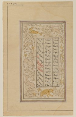 Double Page from a Manuscript of the Tuhfat al-Iraqain by al-Khaqani (c. 1127-1186/7 or 1189), 17th century. Ink and gold on paper, 6 7/8 x 11 3/16 in. (17.5 x 28.4 cm). Brooklyn Museum, Gift of H. Khan Monif, 44.218.2a-b