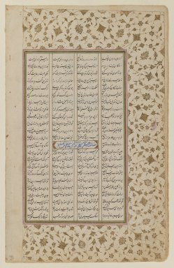 Pair of Leaves of Nezami Manuscript, 17th Century. Ink and gold on paper, 6 5/16 x 10 1/4 in. (16 x 26 cm). Brooklyn Museum, Gift of H. Khan Monif, 44.218.4a-b