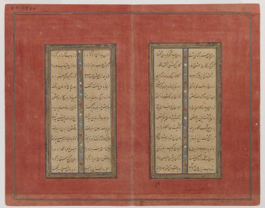 Baba Shah Isfahani. Two Leaves of Joseph History Manuscript, 16th century. Ink, color, and gold on paper, 5 1/2 x 8 11/16 in. (14 x 22 cm). Brooklyn Museum, Gift of H. Khan Monif, 44.218.5a-b