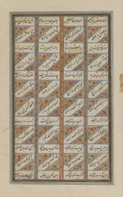 Brooklyn Museum: One Large Leaf of Shah Namah of Ferdowsi