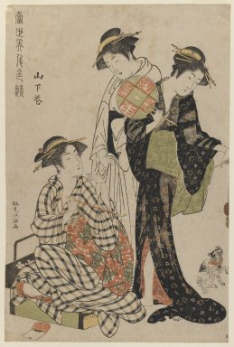 Kitao Masanobu (Japanese, 1761-1816). Yamashita Hana Playing with a Kitten, ca. 1783. Woodblock color print, 14 3/4 x 9 3/4 in. (37.5 x 24.8 cm). Brooklyn Museum, Purchased with funds given by Louis V. Ledoux and Asian Art Department Funds, 45.37.6