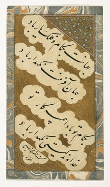 Muhammad Rafi`. Album Folio with Calligraphy, 17th century. Ink, opaque watercolor, and gold on vellum; marbleized paper border, 4 7/16 x 7 7/8 in. (11.2 x 20 cm). Brooklyn Museum, Ella C. Woodward Memorial Fund, 45.4.2