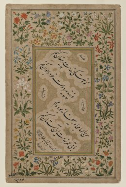 Student of Muhammad Amir Salim Dehlawi. Illuminated Page of Calligraphy in nasta'liq script, 1631. Opaque watercolor and gold washes on paper, sheet: 11 3/4 x 7 5/8 in.  (29.8 x 19.4 cm). Brooklyn Museum, A. Augustus Healy Fund, 45.5.1