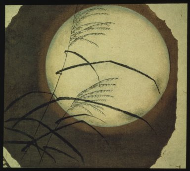 Utagawa Hiroshige (Ando) (Japanese, 1797-1858). Wind Blown Grass Across the Moon, 19th century. Woodblock color print, 9 1/8 x 10 1/8 in. (23.1 x 25.7 cm). Brooklyn Museum, 46.71.1