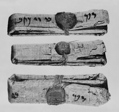 Aramaic. Ananiah Gives Yehoishema a House, March 10, 402 B.C.E. Papyrus, ink, mud, linen, Glass: 15 3/8 x 19 1/2 in. (39.1 x 49.5 cm). Brooklyn Museum, Bequest of Theodora Wilbour from the collection of her father, Charles Edwin Wilbour, 47.218.88