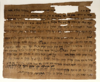 Aramaic. Marriage Document, July 3, 449 B.C.E. Papyrus, ink, mud, linen, Glass: 13 1/4 x 14 15/16 in. (33.7 x 38 cm). Brooklyn Museum, Bequest of Theodora Wilbour from the collection of her father, Charles Edwin Wilbour, 47.218.89