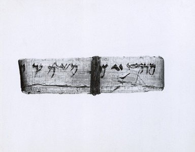 Aramaic. Freedom for Tamut and Yehoishema, June 12, 427 B.C.E. (date written). Papyrus, ink, mud, a: Small Box of Fragments: 1 3/4 x 4 1/16 x 4 1/16 in. (4.5 x 10.3 x 10.3 cm). Brooklyn Museum, Bequest of Theodora Wilbour from the collection of her father, Charles Edwin Wilbour, 47.218.90a-b