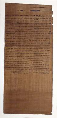 Aramaic. Property Transfer Document: Ananiah Gives Yehoishema Another Part of the House, November 25 or November 26, 404 B.C.E. Papyrus, ink, mud, Glass: 30 5/16 x 15 5/16 in. (77 x 38.9 cm). Brooklyn Museum, Bequest of Theodora Wilbour from the collection of her father, Charles Edwin Wilbour, 47.218.92