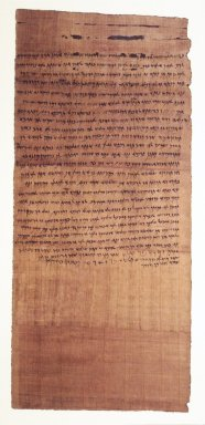 Brooklyn Museum: Ananiah and Tamut Give Yehoishema a House
