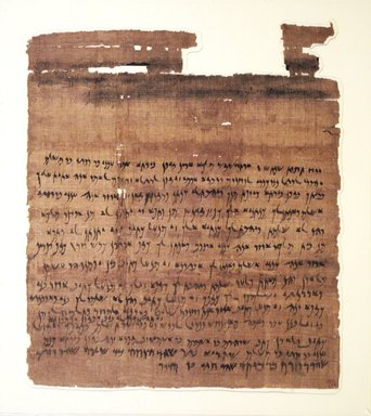 Aramaic. Receipt for a Grain Loan, December, 402 B.C.E. Papyrus, ink, mud, a: Glass: 14 15/16 x 16 1/4 in. (38 x 41.2 cm). Brooklyn Museum, Bequest of Theodora Wilbour from the collection of her father, Charles Edwin Wilbour, 47.218.93a-b