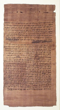 Aramaic. House Sale, December 12, 402 B.C.E. Papyrus, ink, mud, a: Glass: 14 13/16 x 15 3/16 in. (37.7 x 38.5 cm). Brooklyn Museum, Bequest of Theodora Wilbour from the collection of her father, Charles Edwin Wilbour, 47.218.94a-b