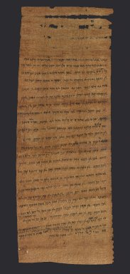 Aramaic. Property Sale Document: Bagazust and Ubil Sell a House to Ananiah, September 14, 437 B.C.E. (date written). Papyrus, ink, mud, a: Small Box of Fragments: 1 3/4 x 4 1/16 x 4 1/16 in. (4.5 x 10.3 x 10.3 cm). Brooklyn Museum, Bequest of Theodora Wilbour from the collection of her father, Charles Edwin Wilbour, 47.218.95a-b