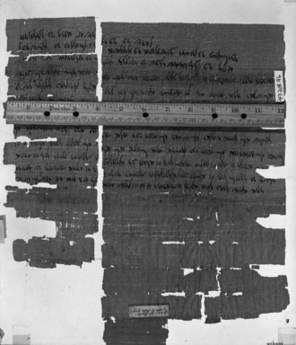 Aramaic. Aramaic Adoption Contract, October 22, 416 B.C.E. Papyrus, ink, a: Small Box of Fragments: 1 3/4 x 4 1/16 x 4 1/16 in. (4.5 x 10.3 x 10.3 cm). Brooklyn Museum, Bequest of Theodora Wilbour from the collection of her father, Charles Edwin Wilbour, 47.218.96a-b