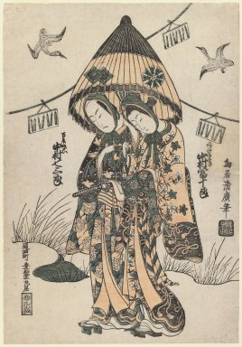 Torii Kiyohiro (Japanese, died 1776). Flower-like Lovers under a partially-closed Umbrella, 1753. Woodblock color print, 16 5/8 x 11 5/8 in. (42.2 x 29.5 cm). Brooklyn Museum, Gift of Louis V. Ledoux, 48.15.1