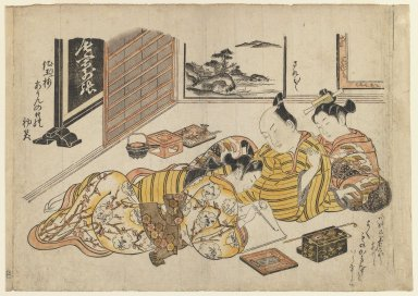 Okumura Masanobu (Japanese, 1686-1764). Daytime in the Gay Quarters, ca. 1739. Woodblock color print, 10 3/4 x 15 1/4 in. (27.3 x 38.8 cm). Brooklyn Museum, Gift of Louis V. Ledoux, 48.15.2