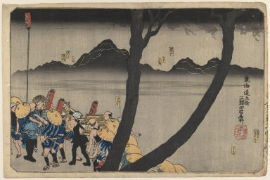 Utagawa Kuniyoshi (Japanese, 1797-1861). Station Hodogaya through Hiratsuka, from Famous Places among the Fifty-three Stations on the Tokaido Highway (Tokaido Goju-san eki Goshuku Meisho), ca. 1834. Woodblock color print, Sheet: 9 1/2 x 14 3/16 in. (24.1 x 36.3 cm). Brooklyn Museum, Gift of Louis V. Ledoux, 48.15.3