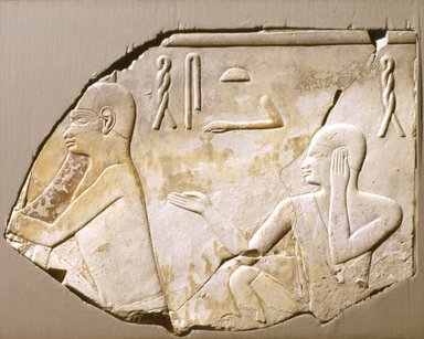 Egyptian. Fragment of Relief, ca. 670-650 B.C.E. Limestone, traces of paint, 5 5/8 x 7 1/2 in. (14.3 x 19.1 cm). Brooklyn Museum, Charles Edwin Wilbour Fund, 49.17. Creative Commons-BY
