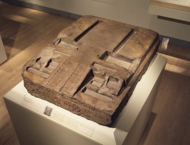 Base for Votive Model of a Temple Gateway, ca. 1290-1279 B.C.E. Quartzite, 9 1/2 x 44 x 34 in., 1025 lb. (24.1 x 111.8 x 86.4 cm, 464.9kg). Brooklyn Museum, Charles Edwin Wilbour Fund, 49.183. Creative Commons-BY