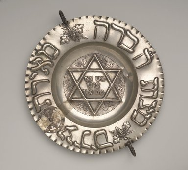 Habdalah Plate for Sabbath Meal, ca. 1700. Silver-plated metal, Diameter: 9 in. (22.9 cm). Brooklyn Museum, Purchased with funds given by S. Ralph Lazrus, 49.228.10. Creative Commons-BY