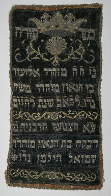 Torah Curtain: Central Panel, 1735. Velvet embroidered with metal threads, silk brocade, metallic trim, 19 x 38 in. (48.3 x 96.5 cm). Brooklyn Museum, Purchased with funds given by S. Ralph Lazrus, 49.228.18. Creative Commons-BY