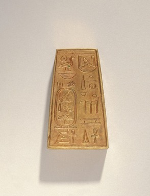 Brooklyn Museum: Spacer Bead Inscribed for King Aramatelqo