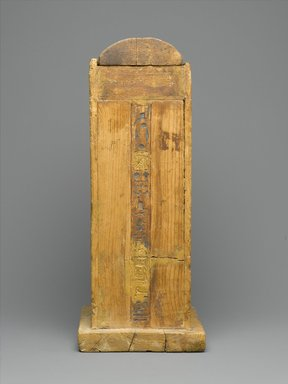 Brooklyn Museum: Shabty Box of Amunemhat