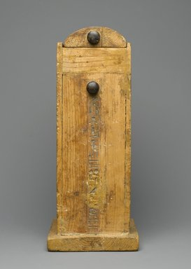 Shabty Box of Amunemhat, ca. 1400-1336 B.C.E. Wood, 12 1/2 x 4 1/8 x 5 in. (31.7 x 10.5 x 12.7 cm). Brooklyn Museum, Charles Edwin Wilbour Fund, 50.130. Creative Commons-BY