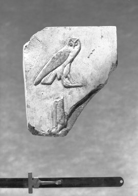 Fragment with Owl Outlined, 664-332 B.C.E. Limestone, 4 1/8 x 4 1/8 in.  (10.5 x 10.5 cm). Brooklyn Museum, Charles Edwin Wilbour Fund, 51.225.2. Creative Commons-BY