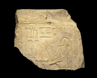 Egyptian. Goddess Seshat, ca. 1919-1875 B.C.E. Limestone, 20 11/16 x 23 1/4 in. (52.5 x 59 cm). Brooklyn Museum, Charles Edwin Wilbour Fund, 52.129. Creative Commons-BY