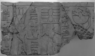 Nes-Peka-Shuti Relief: Block, ca. 664-610 B.C.E. Limestone, 16 1/2 x 28 1/2 in. (41.9 x 72.4 cm). Brooklyn Museum, Charles Edwin Wilbour Fund, 52.131.10. Creative Commons-BY