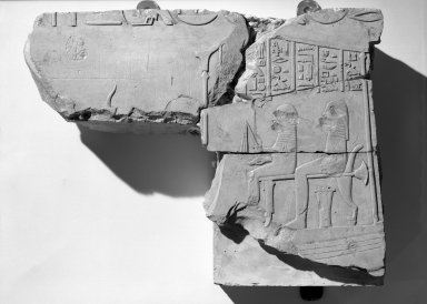 Nes-Peka-Shuti Relief: Fragmentary Block, ca. 664-610 B.C.E. Limestone, 14 1/4 x 18 1/2 in. (36.2 x 47 cm). Brooklyn Museum, Charles Edwin Wilbour Fund, 52.131.15. Creative Commons-BY