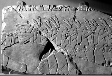 Nes-Peka Shuti Relief: Block from Right End of Second Register, ca. 664-610 B.C.E. Limestone, 13 5/8 x 22 in. (34.6 x 55.9 cm). Brooklyn Museum, Charles Edwin Wilbour Fund, 52.131.3. Creative Commons-BY