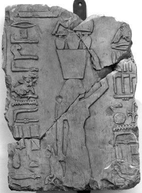 Nes-Peka-Shuti Relief: Block, ca. 664-610 B.C.E. Limestone, 16 5/8 x 11 3/4 in. (42.2 x 29.8 cm). Brooklyn Museum, Charles Edwin Wilbour Fund, 52.131.8. Creative Commons-BY