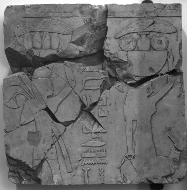 Nes-Peka-Shuti Relief: Block, ca. 664-610 B.C.E. Limestone, 16 1/8 x 16 3/4 in. (40.9 x 42.5 cm). Brooklyn Museum, Charles Edwin Wilbour Fund, 52.131.9. Creative Commons-BY